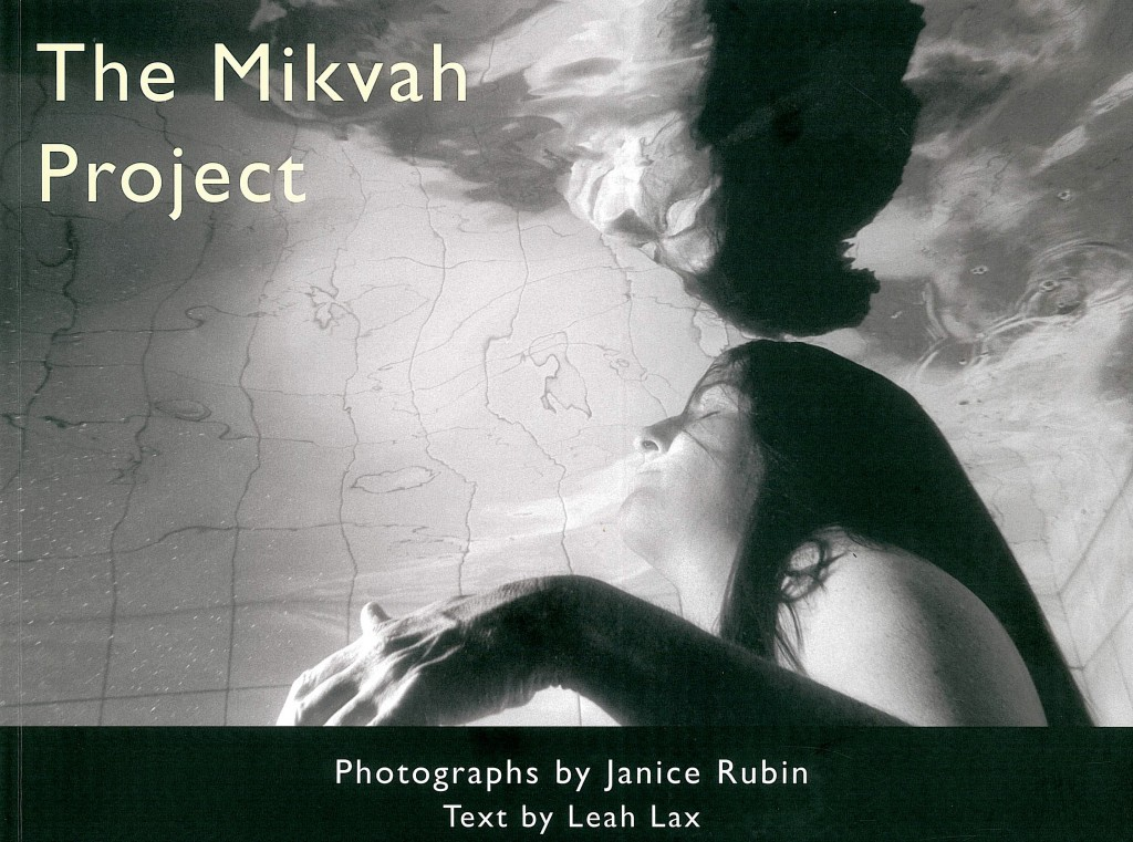 Cover_Mikvah_Project