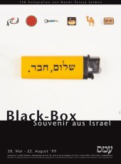 Plakat Black Box 1999