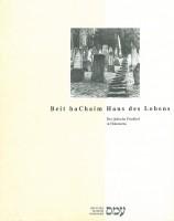 Publikation Beit haChaim