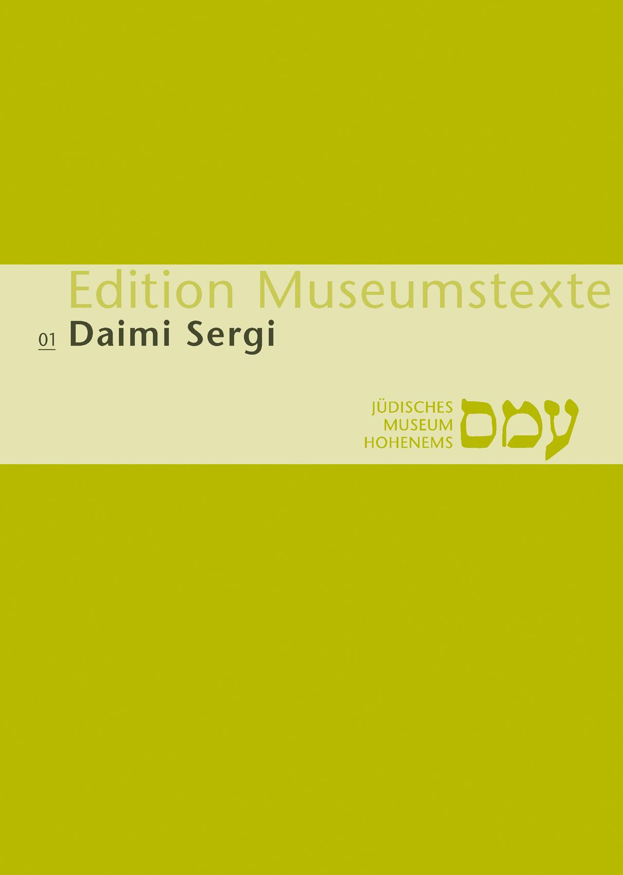 5 Publikation Daimi Sergi Cover