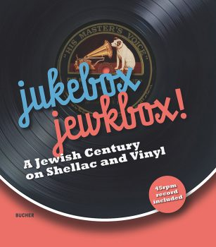 Publikation Jukebox englisch