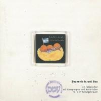 25 Cover Souvenir Israel Box