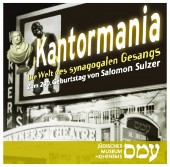CD_Cover_Kantormania