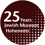 25 years JMH icon englisch