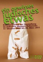 Cover_Katalog_EGJE